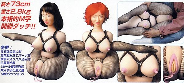 prodazha-kitayskih-seks-igrushek
