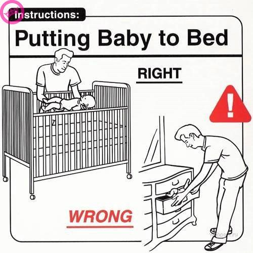 Reglas de oro para ser un buen padre