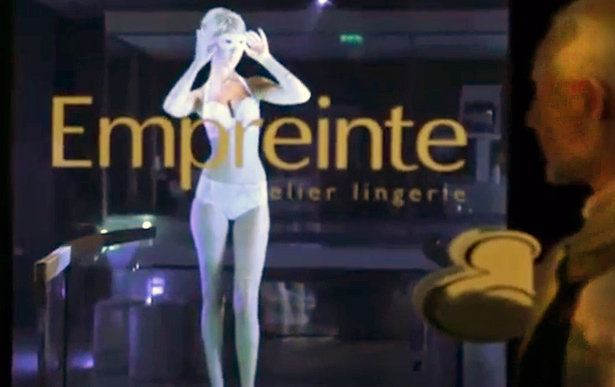 girl [Video] Crazy Hologram in Paris Lingerie Store Funny Picture