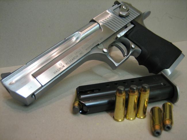 Pistola Beretta 92FS - M9