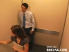 Elevator Misunderstanding view on ebaumsworld.com tube online.